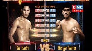 ឆៃ សារ៉ា Chai Sara Vs (Thai) Ning Tra Kan, CNC TV Boxing, 27/May/2018