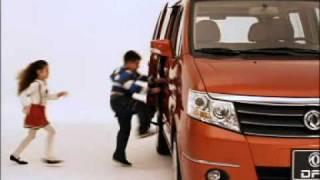 2012 DFM SUCCE Reklam Videosu