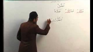 Arabi Grammmar Lecture _57 Part _02 عربی  گرامر کلاسس