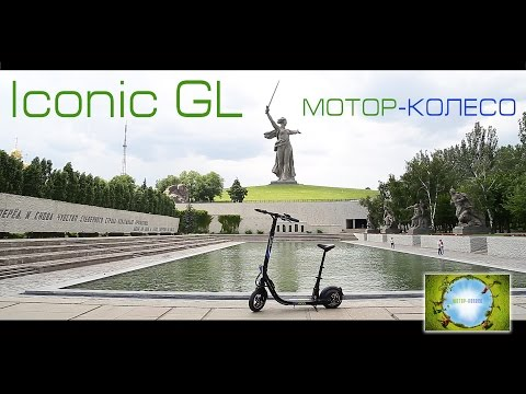 ЭЛЕКТРОСАМОКАТ ELTRECO ICONIC GL 48V 500W