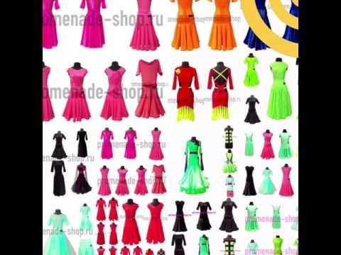 Рейтинговое платье для спортивных бальных танцев от PROMENADE .