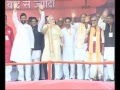 PM Modi at Parivartan Rally in Bhagalpur, Bihar