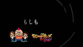 マジカル♡パレード BEACH 5th SINGLE「マジパレ4」収録曲 「マジパレ4...