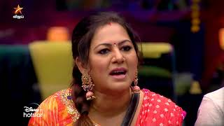 Bigg Boss Tamil Season 4  | 14th November 2020 - Promo 3