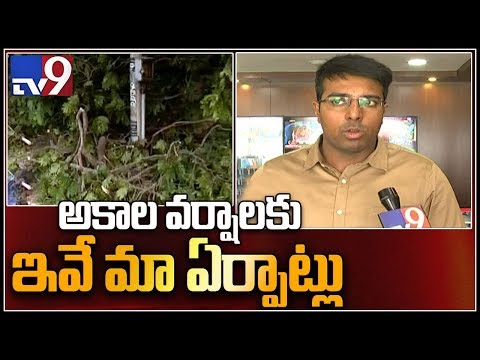 Heavy rain lashes Hyderabad - TV9