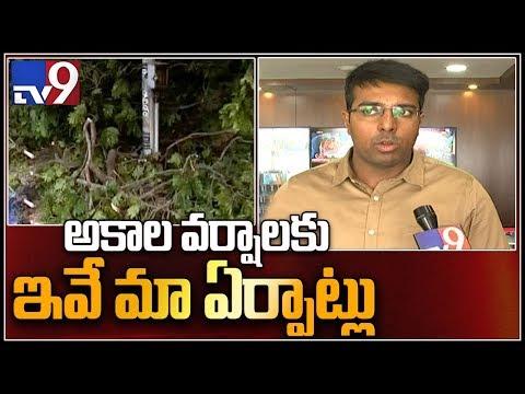 Heavy rain lashes Hyderabad - TV9