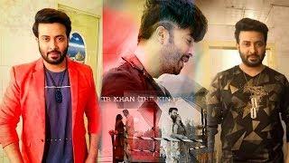 Download Video এবার ছোট পর্দা কাপাতে আসছে কিং খান শাকিব খান। শুরু হল শাকিব খান চলচ্চিত্র উৎসব। Shakib Khan MP3 3GP MP4
