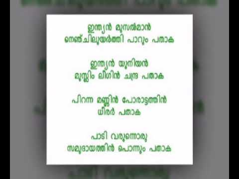 Karaoke With Lyrics  Indian Musalman...