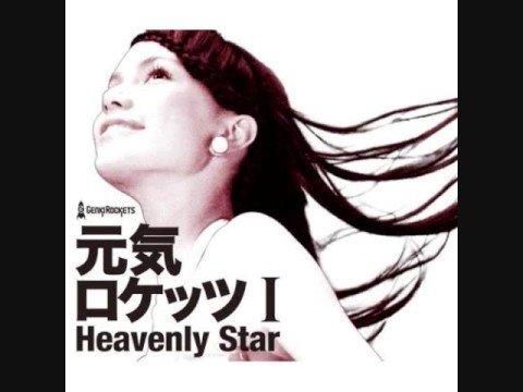 Heavenly Star (House Nation remix) - Genki Rockets