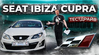 Seat Ibiza Cupra тестдрайв на треке