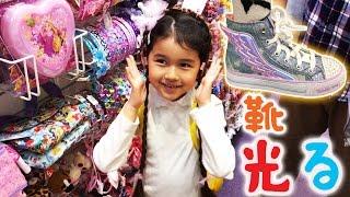 ●普段遊び●ダイバシティでブラブラショッピング♡可愛いアクセサリー&光る靴☆まーちゃん【5歳】おーちゃん【3歳】#482 thumbnail