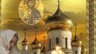 Светлана Потера  'Прощёное  воскресенье'