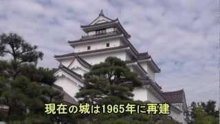 福島県会津若松市のシンボル鶴ヶ城、白虎隊で知られる会津若松市を訪問...