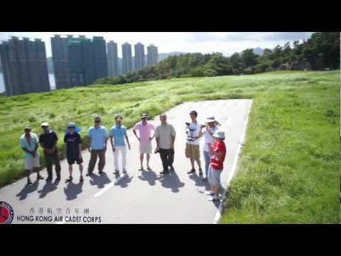 HKACC Quadcopter Training and Flight Demo