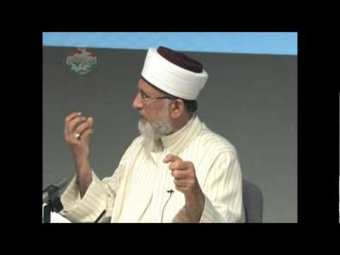 Understanding The WEAK (Daif) hadith. 1/2 English Lecture