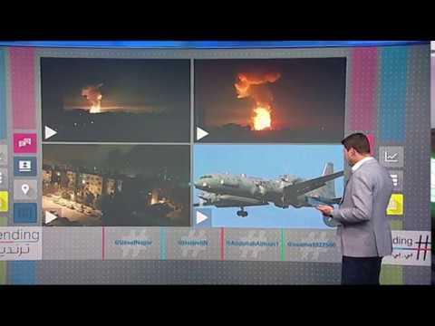 بي_بي_سي_ترندنيغ: نشرح بالخرائط كيف أسقطت الطائرة الروسية  بنيران سورية  - نشر قبل 2 ساعة