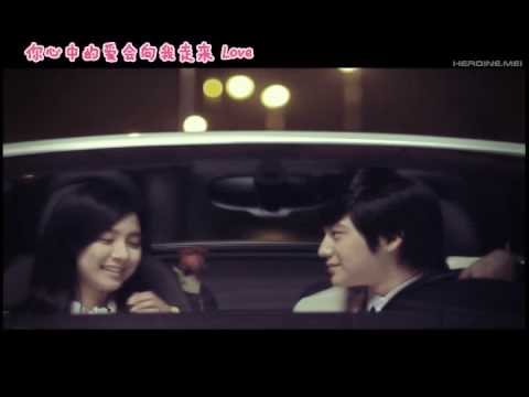 Kim Bum Kim So Eun AnyCall Bodyguard CF (Chinese subbed)