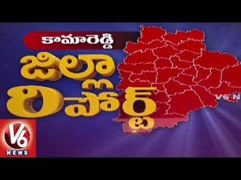 District Report || Special Debate On Development Of Kamareddy District || V6 News