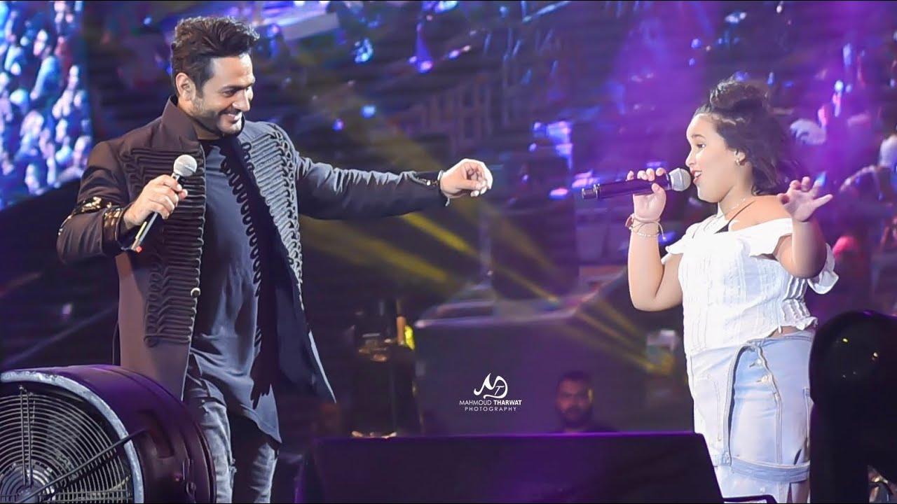 أشرقت أحمد نجمة ڤويس كيدز تغني أما براوة مع تامر حسني - مارينا ٢٠١٨