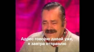 видео Росгосстрах