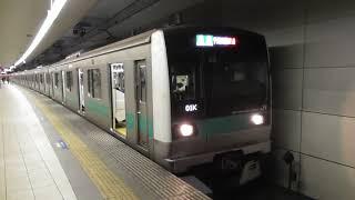 小田急小田原線成城学園前駅OH14 E233系2000番台マト2編成準急松戸行き発車