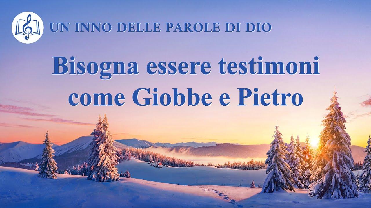 Cantico cristiano 2020 - Bisogna essere testimoni come Giobbe e Pietro