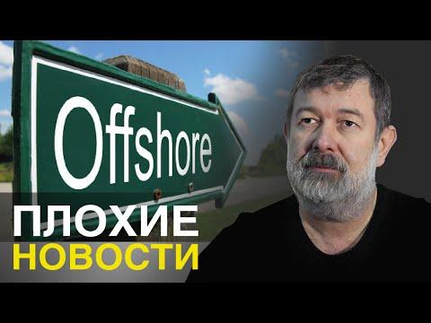 ПЛОХИЕ НОВОСТИ в 21.00 04/04/2016 Музыкальный вор Путина