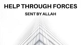Help through forces sent by Allah | Discover Quran  (33: 9-11) (in Urdu) Allama Syed Abdullah Tariq