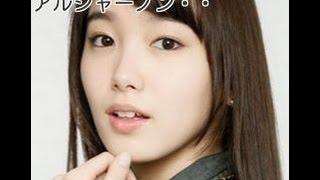 雑誌「Seventeen」専属モデルとしても活躍する、注目の若手女優・飯豊ま...