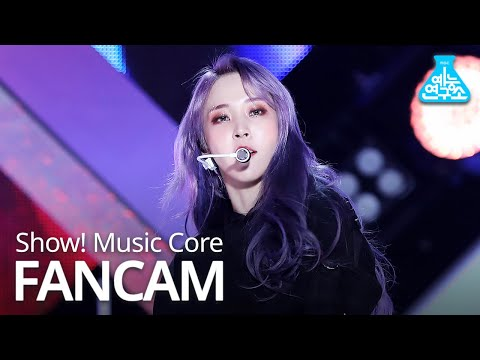 [예능연구소 직캠] MAMAMOO - HIP (MOONBYUL), 마마무 - HIP (문별) @Show Music core 20191116