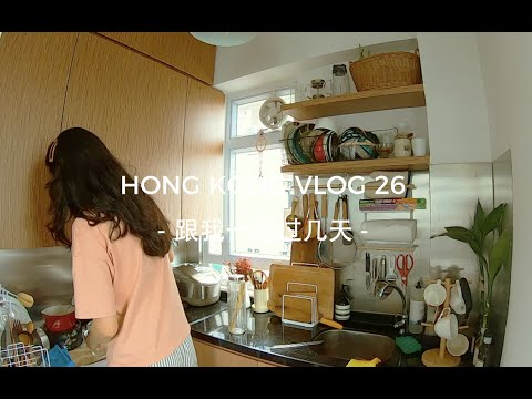 [Susie] VLOG 26 | Some days with me | mango sandwich、work on the stationery design、trip to DaNang