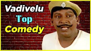 Vadivelu Best Comedy Scenes | Diwan Tamil Movie Comedy Scenes | Thathi Thavuthu Manasu