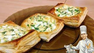 Ленивые пирожки: быстрые пирожки с луком и яйцом из слоеного теста