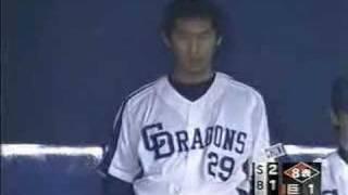 2005年4月23日 横浜ベイスターズ 中日ドラゴンズ.