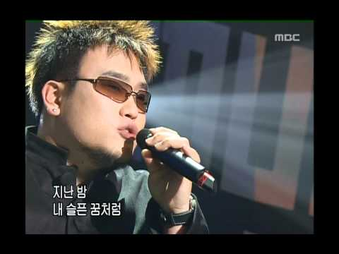 M.Street - For My Love, 엠스트리트 - 포 마이 러브, Music Camp 20040221