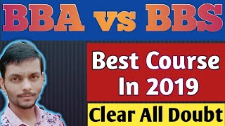 Gambar cover BBA vs BBS |Best course in 2018| Best for global market|Aashik Info