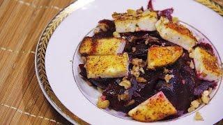 Салат со свеклой и сыром.Рецепты проще простого.