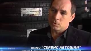 СЕРВИС АВТОШИН Замена автомобильных шин Автотема ТВ