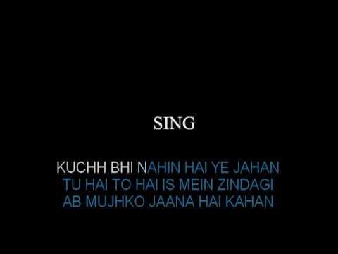 Soch Na Sake Karaoke