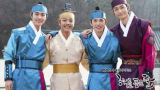 Ost The Moon That Embraces The Sun - Heora - Under The Moonlight
