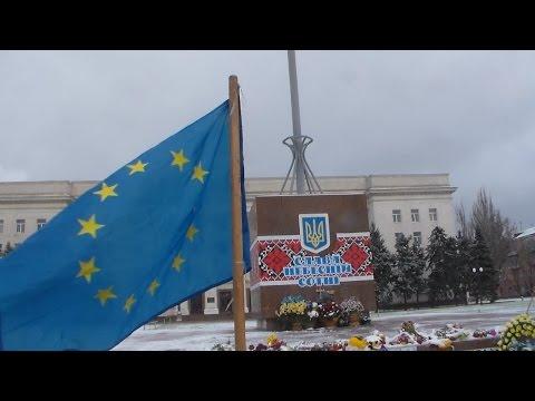 Майдан. Херсон 30.11.2014 - Молебен в годовщину
