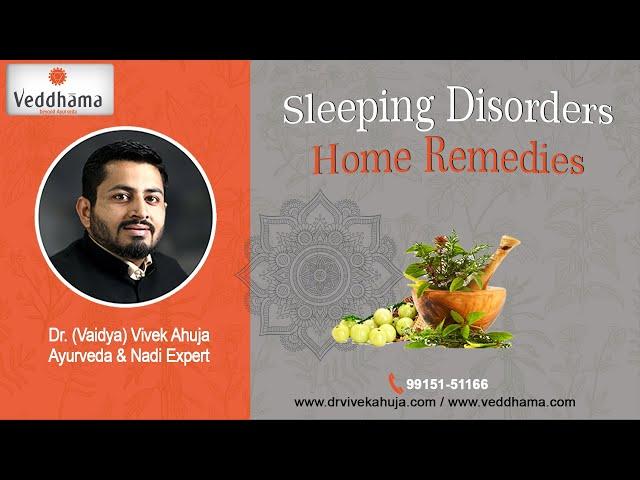 Sleep Disorders (Apnea) Causes, and Home Remedies | Dr. (Vaidya) Vivek Ahuja (Hindi)