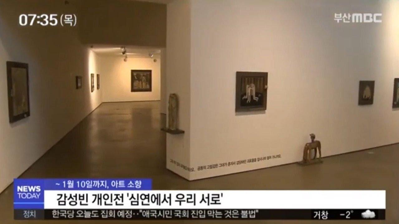 2020 12 19 MBC NEWS - Abyss