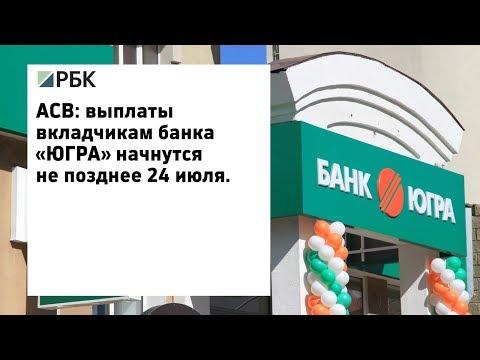 Новости Сургута, Югры и ХМАО - МК в Югре