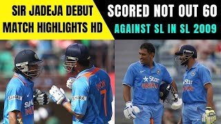 60 Runs Not Out Jadeja On Debut Match - Ravindra Jadeja Best Inning In ODI