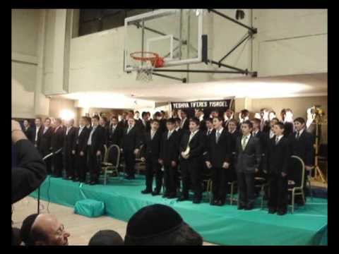 Yeshiva Tiferes Yisroel Boys Choir 6/18/09 Yehallelu Es Shaim Hashem / Tivneh Chomos Yerushalayim