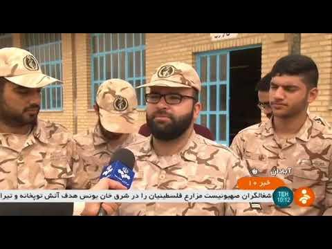 Iran Educated Soldiers learn work skills, IRGC 3rd marine region base مهارت آموزي سربازان ندسا