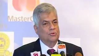 Everyone agrees that we should find out the truth – Ranil