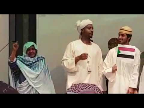 Sudanese song by future international academy and Alain juniors school