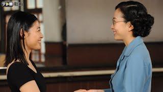 卒業公演で初めて宝塚歌劇団の舞台に立った美保子(瀧本美織)は、招待...